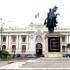 Ante la negativa del Ejecutivo de promulgar el acuerdo internacional, el Congreso de la República lo hizo enmarcado en el plazo constitucional.
