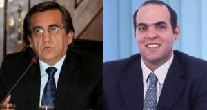 Jorge del Castillo informó que la cita se realiza en el marco de la ronda de conversaciones que ha iniciado Fernando Zavala con las fuerzas políticas del Congreso de la República.