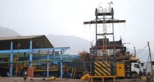La Empresa Agraria Azucarera Andahuasi continúa en problemas legales.