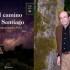 """Uno de los temas de """"El Camino de Santiago"""", del escritor y periodista peruano Eduardo González Viaña, narra el ingreso clandestino de dos hombres a los Estados Unidos por el infernal calor del desierto de Arizona."""