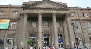 Hospital Arzobispo Loayza